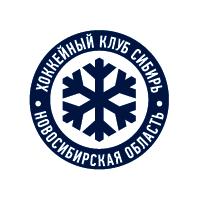 Сибирь 55 лет